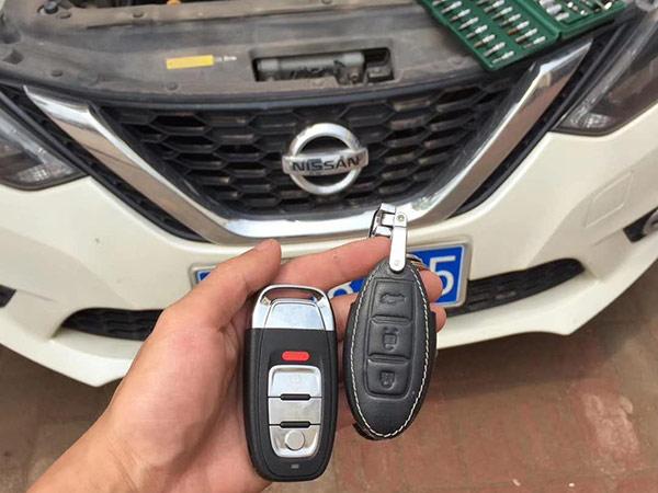 汽车钥匙原理